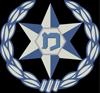 Emblem_of_Israel_Police