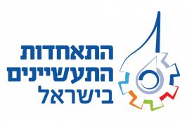 Manufacturers Association Campaign